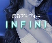 渋谷INFINI